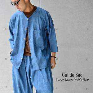 Cul de Sac カルデサック ブリーチデニム ダボ シャツ 七分袖 メンズ ゆるシャツ レディース 大きいサイズ|nakota