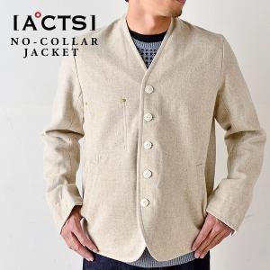 A℃TS (アクツ) NO-COLLAR JACKET ノーカラー ジャケット アウター メンズ 日本製 ウール ナイロン テーラードジャケット おしゃれ セール|nakota
