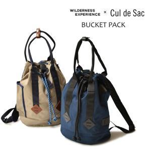 Cul de Sac × WILDERNESS EXPERIENCE ( カルデサック × ウィルダネスエクスペリエンス ) BUCKET PACK リュック バックパック nakota