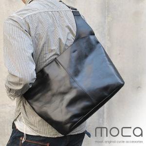 送料無料 moca (モカ) デュアルバッグ レザー02 L ショルダーバッグ トートバッグ自転車 斜め掛け 通勤 nakota
