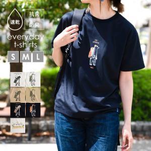 nakota×MEI ナコタ エムイーアイ EVERYDAY 速乾 プリント Tシャツ 半袖 メンズ レディース 抗菌 防臭 登山 キャンプ 春 夏|nakota