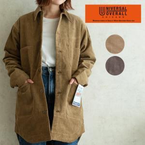 UNIVERSAL OVERALL ユニバーサルオーバーオール COVERALL COAT CORDUROY レディース コート ジャケット アウター|nakota
