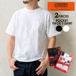 UNIVERSAL OVERALL ユニバーサルオーバーオール  Tシャツ 半袖2PACポケ付きクルーTEE クルーネックT ポケT パックT メンズ レディース|nakota
