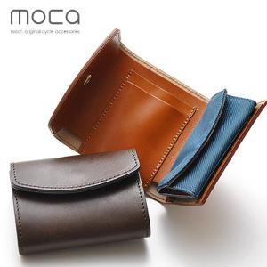 【 送料無料 】moca (モカ) デュアルウォレット 財布 日本製 コインケース 財布 二つ折り 小銭入れ メンズ レディース プレゼント|nakota