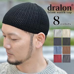 EdgeCity ( エッジシティ ) ドラロン イスラム帽 イスラムワッチキャップ 日本製 帽子 ワッチキャップ ビーニー メンズ オールシーズン|nakota