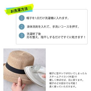 洗濯機で洗える バイザーハット 帽子 ハット レディース 折りたたみ可能 UVカット ハット サンバイザー|nakota|11