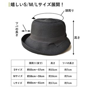 洗濯機で洗える バイザーハット 帽子 ハット レディース 折りたたみ可能 UVカット ハット サンバイザー|nakota|13