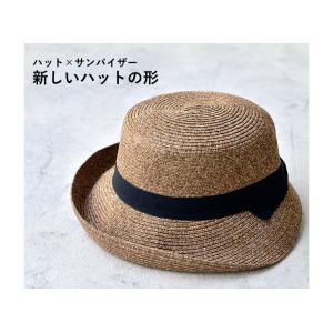 洗濯機で洗える バイザーハット 帽子 ハット レディース 折りたたみ可能 UVカット ハット サンバイザー|nakota|08