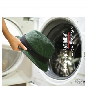 洗濯機で洗える バイザーハット 帽子 ハット レディース 折りたたみ可能 UVカット ハット サンバイザー|nakota|10