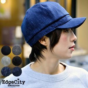 Edgecity エッジシティー メッシュプリントキャスケット 帽子 キャップ メンズ レディース 日本製 夏|nakota