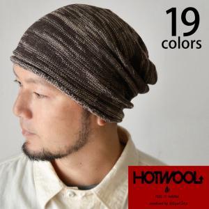 ホットウール シームレス ニットワッチキャップ 帽子 ニット帽 暖かい メンズ レディース 男女兼用|nakota