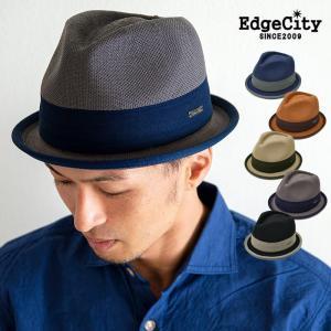 EdgeCity エッジシティ 洗えるハット ホームウォッシュショートサーモマニッシュ 帽子 中折れ メンズ レディース 吸湿速乾 日本製 洗濯|nakota