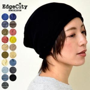EdgeCity エッジシティ ニュースタンダードコットンシームレスニット ワッチキャップ 帽子 メンズ レディース 大きいサイズ ビッグ|nakota