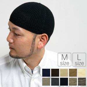 EdgeCity エッジシティ ニュースタンダードピュアシルクシームレスイスラム帽 イスラムワッチ 帽子 キャップ ビーニー ニット帽 メンズ シルク M L|nakota