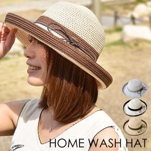 洗濯機で洗えるハット 帽子 レディース トリムアップリボンハット カペリン ロングブリム EdgeCity エッジシティー ホームウォッシュ|nakota