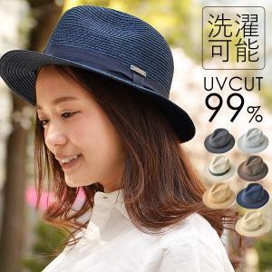洗濯機で洗える マニッシュハット  帽子 ツバ広ハット ホームウォッシュ メンズ レディース 男女兼用|nakota