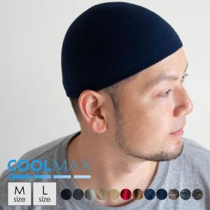 EdgeCity エッジシティ クールマックスシームレスイスラムワッチキャップ ビーニー イスラム帽  メンズ 日本製 国産|nakota