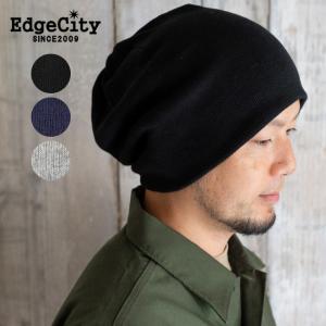 ビッグワッチニット 帽子 ゆるめ | Heavy Thickness Knit Cap  ニット帽 ニットキャップ ワッチキャップ 帽子 メンズ 大きいサイズ|nakota