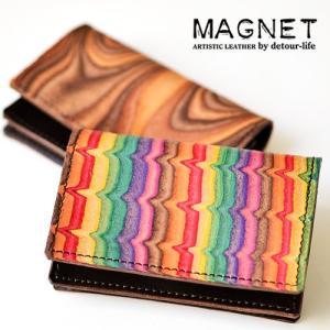 MAGNET (マグネット)Card Case - カードケース - 名刺入れ  幾重にも貼り重ねた革で作られた唯一無二のカードケース。|nakota
