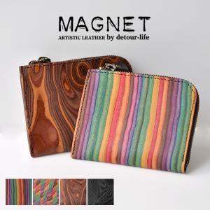 MAGNET(マグネット)L字ファスナーショーウォレット財布ウォレットモザイクウエーブカラフルレザー本革日本製レザー渋いかっこいい|nakota