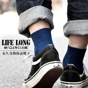 ◆商品番号  gc-ts-2  ◆商品名 LIFE LONG BY GLEN CLYDE ショート丈...