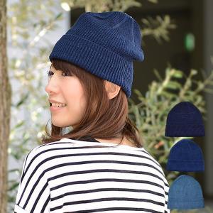 ANONYMOUS ISM (アノニマスイズム) インディゴ ワッチ 日本製 帽子 ニットキャップ ニット帽|nakota