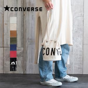 ◆商品番号  gt-14529800  ◆商品名 CONVERSE コンバース ラウンドロゴ巾着バッ...
