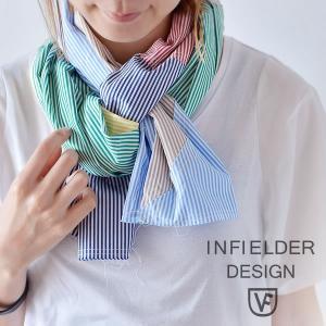 ストール 小物 INFIELDER DESIGN インフィールダーデザイン マルチストライプ|nakota