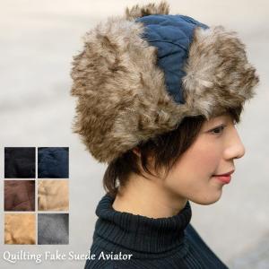 キルティングフェイクスウェードアビエーター フライトキャップ パイロットキャップ イヤーフラップ 帽子 冬 メンズ レディース|nakota
