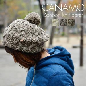 ベレー ベレー帽 帽子 CANAMO カナモ ウール ニット レディース 冬|nakota