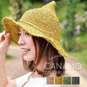 CANAMO カナモ ヘンプ とんがりハット 帽子 メンズ レディース|nakota