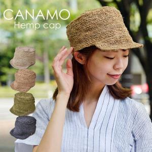 CANAMO カナモ ヘンプ ワークキャップ 帽子 メンズ レディース|nakota