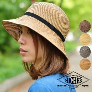 HIGHER ハイヤー ペーパーガルボー 帽子 ハット 麦わら 日本製 岡山 国産 レディース 折りたためる 洗える|nakota