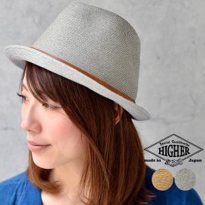 HIGHER ハイヤー ファインペーパーフェドーラ ハット 帽子 中折れ メンズ レディース 折りたためる 牛革 ハンドメイド 父の日|nakota