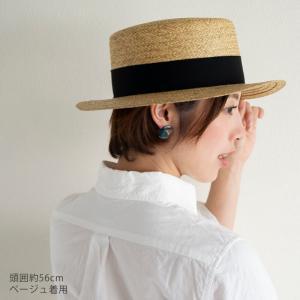 HIGHER ハイヤー ペーパーカンカン帽 ストローハット 麦わら レディース nakota 02