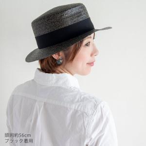 HIGHER ハイヤー ペーパーカンカン帽 ストローハット 麦わら レディース nakota 04