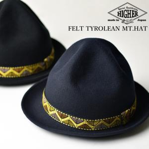 HIGHER ( ハイヤー ) ウールフェルトチロリアン マウンテンハット 日本製 帽子|nakota