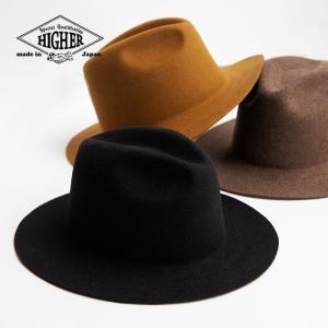 HIGHER ハイヤー ワイドブリムフェドーラハット 中折れハット 帽子 ウール メンズ レディース 大きい|nakota