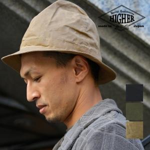 HIGHER ハイヤー パラフィンパネル6ハット マウンテンハット 帽子 メンズ レディース 日本製|nakota