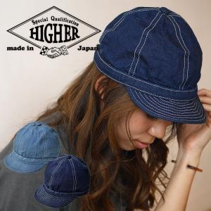 HIGHER(ハイヤー) デニム ワーク キャップ 帽子 メンズ レディース キャスケット コットン 岡山 日本製 カジュアル 春 夏|nakota