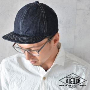 HIGHER ハイヤー セルビッチデニムキャップ Onewash 帽子 キャップ 日本製 ハンドメイド メンズ レディース カジュアル|nakota