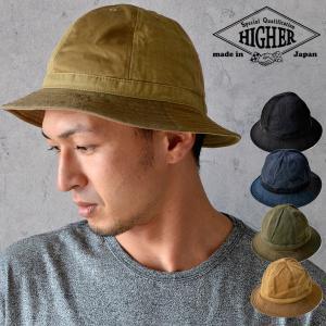 帽子 ハット マウンテンハット 日本製 岡山 メンズ レディース HIGHER ハイヤー マルチパネル6ハット|nakota