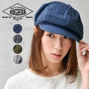 HIGHER ハイヤー シアサッカーキャスケット 帽子 ハンチング メンズ レディース しじら織り 夏|nakota