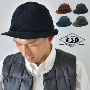 HIGHER ハイヤー COEDUROY SNAIL HAT コーデュロイスネイルハット 帽子 メンズ レディース|nakota