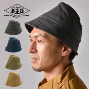 HIGHER ハイヤー CORDLANE STUMP HAT コードレーンスタンプハット 帽子 メンズ レディース|nakota