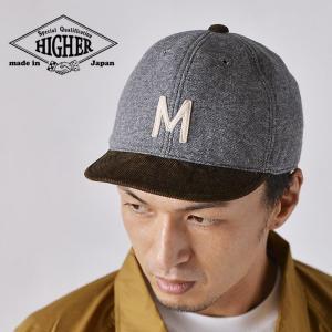 HIGHER (ハイヤー) ロゴ入り スウェットキャップ メンズ レディース 帽子 日本製 コーデュロイ|nakota