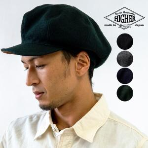 HIGHER ハイヤー 圧縮TWILL CASKET ツイルキャスケット 帽子 ウール レザー メンズ レディース|nakota