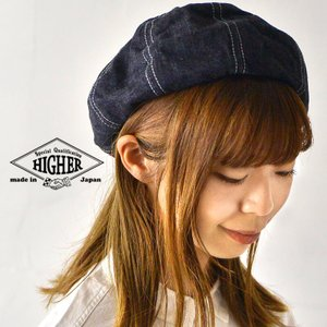 HIGHER ハイヤー ONE WASH SELVEDGE DENIM BERET ワンウォッシュセルヴィッジデニムベレー 帽子 メンズ レディース|nakota