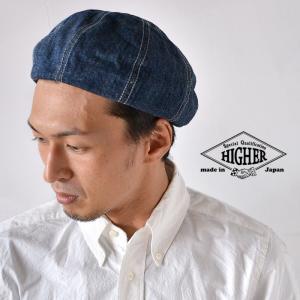 HIGHER ハイヤー USED WASH SELVEDGE DENIM BERET ユーズドウォッシュセルヴィッジデニムベレー 帽子 メンズ レディース|nakota