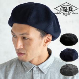 HIGHER ハイヤー アンゴラビーバーワイドベレー 帽子 メンズ レディース  アンゴラ ウール 日本製 ベレー帽|nakota